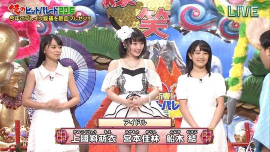 今年ブレイク間違いなしハロプロ所属の上國料萌衣 宮本佳林 船木結の美少女3人が可愛すぎると話題!