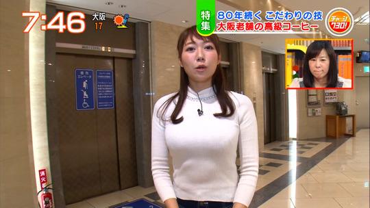 チャージ730でリポーターをしてる穂川果音さんが巨乳過ぎて服が弾け飛び散りそうだと話題!