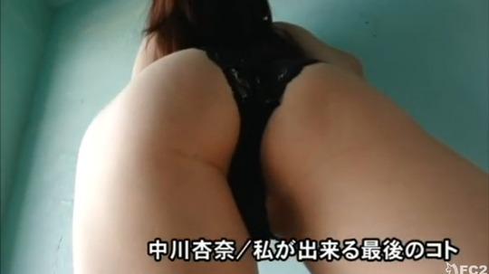 あの中川杏奈ちゃんが最新DVDで胸ポチを解禁!セクシーすぎると話題に