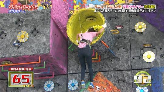 中村アンちゃんがピチピチパンツでプリケツ全開クライミングを披露!