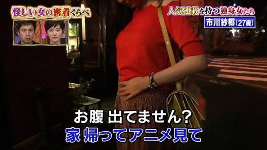 市川紗椰ちゃんが欠点が一つもない完璧な女性だと話題!おっぱいもデカイし!水着画像19枚 GIF動画あり