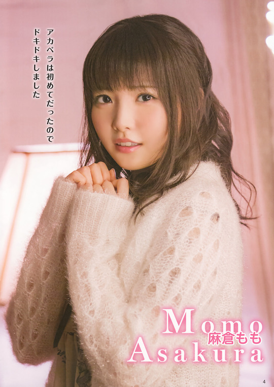 麻倉ももちゃんっていう声優が可愛すぎる!声優のビジュアルもここまで来たか!