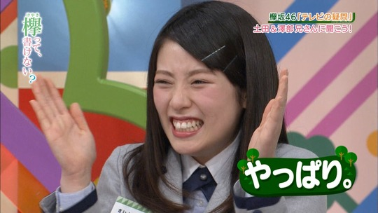 欅坂46のメンバーが美人ばかりでブスいなさすぎてすごいと話題!画像50枚