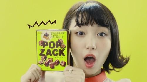 飯豊まりえちゃんのお菓子のCMが可愛すぎるとネットで話題!