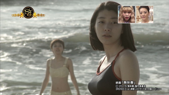 成海璃子ちゃんが映画「無伴奏」で大きすぎる胸を披露!Gカップはあるのでは?