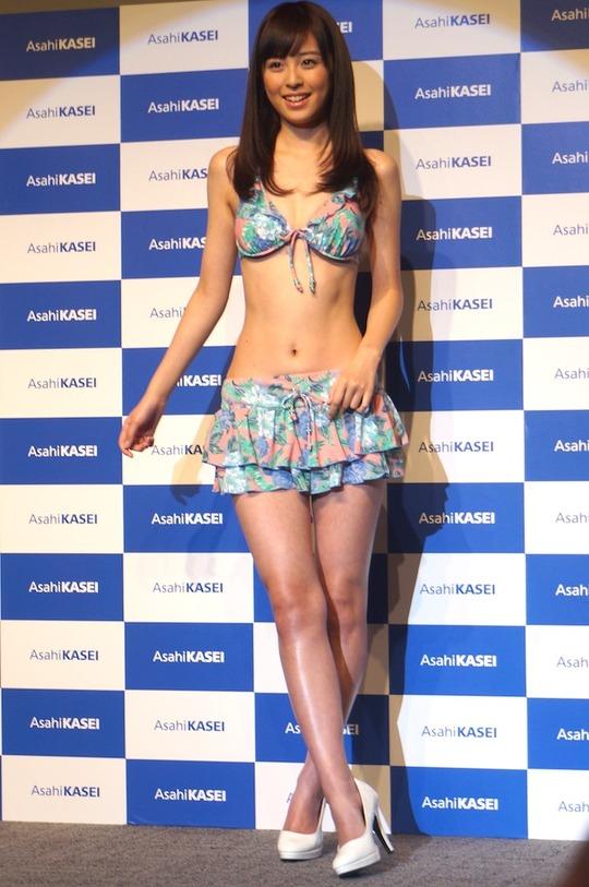 フジテレビアナウンサーに内定している久慈暁子ちゃんが可愛すぎると話題!non-no専属モデルとして活躍!