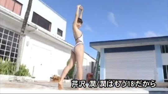 Iカップ女子高生としてグラビア界のトップを走り続けた芹沢潤ちゃんが高校を卒業しさらにパワーアップ!