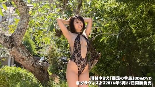 川村ゆきえさんの最新イメージビデオがエロすぎると話題!30歳とは思えない美しさ!