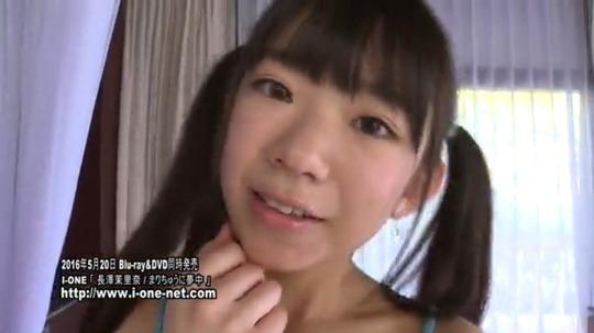 中学生にしか見えない長澤茉里奈ちゃん(20)のおっぱいが柔らかそうすぎると話題!