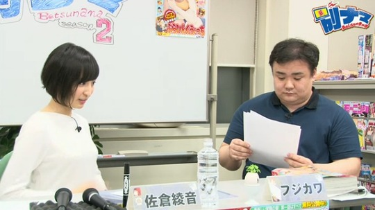 声優・佐倉綾音さんのおっぱいが大きすぎると話題!Gカップは余裕であると話題!画像10枚