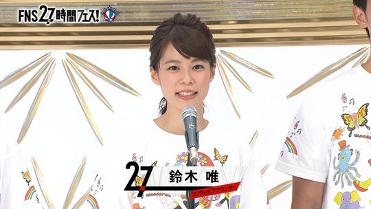 フジテレビ新人アナウンサーが可愛すぎると話題!永尾亜子ちゃん(22)堤礼実ちゃん(22)鈴木唯ちゃん(22)