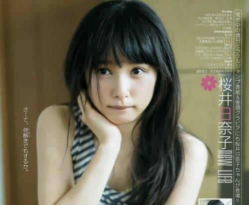 桜井日奈子ちゃんが可愛すぎると話題!ク●ニしたすぎてノイローゼになる人が続出!画像17枚