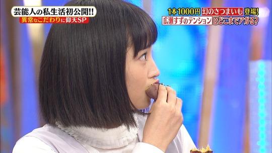 お芋を頬張る広瀬すずちゃんがフェラしてるみたいで可愛いと話題!