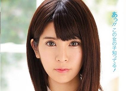 坂口杏里ちゃんのMUTEKIデビュー作のジャケットが可愛すぎると話題!これは今からオナ禁だわ!