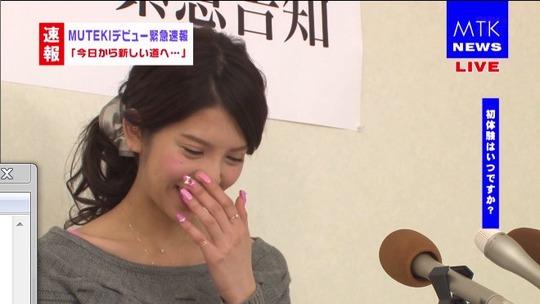 坂口杏里ちゃんのAVデビュー作がエロすぎる!初体験は高校2年生で経験人数は4人!キャプチャー画像31枚
