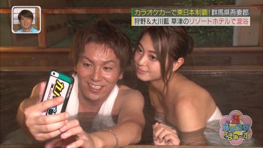 スーパーモデル大川藍ちゃんがタオル1枚の入浴姿を披露!おっぱいがほぼ見えそうだと話題に!