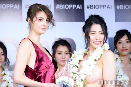 「美おっぱいコンテスト2016」グランプリ受賞の中岡龍子さん(23)さんのおっぱいが綺麗すぎると話題