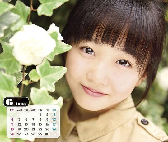 本田望結ちゃんの2017年カレンダーが可愛すぎる!我々のどストライクだと話題に!