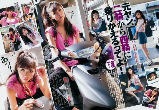 石川恋ちゃんの特攻服水着姿がとってもエッチで可愛いと話題に!画像13枚