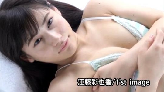 HKT48でもっとも清楚だった江藤彩也香ちゃんの極小水着満載のイメージビデオが可愛いと和田