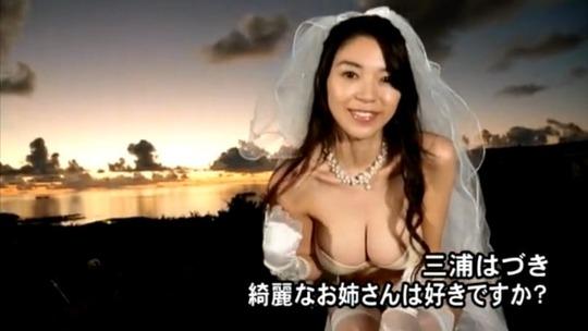 グラビアアイドル三浦はづきさんの身体がエロすぎると話題!ノーハンドで抜けると話題に