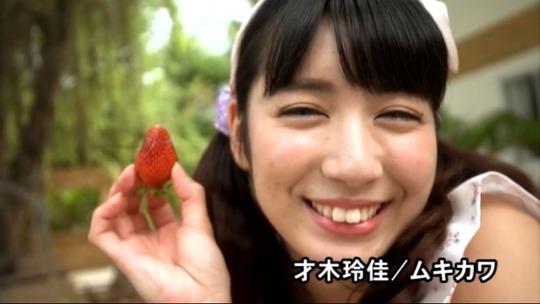 才木玲佳ちゃんの最新イメージビデオがムキムキでエッチだと話題に