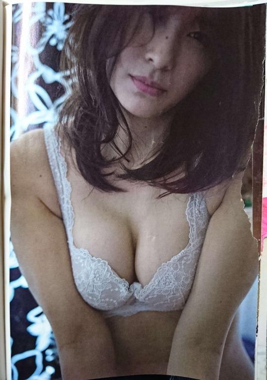 山崎真実ちゃん写真集で見せた黒乳首透けセミヌードショットがエロすぎると話題に