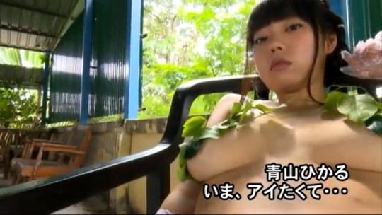 グラドル青山ひかるちゃんが乳首を葉っぱで隠しててエロすぎると話題に