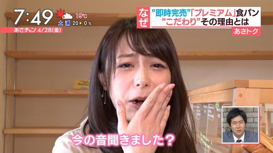 上目遣いフ○ラが得意そうなアナウンサーで1位の宇垣美里ちゃんが可愛すぎる!GIF動画あり
