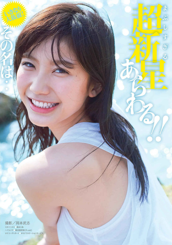 久々に本腰を入れてク○ニしたいグラドル現る!小倉優香ちゃん(18)の水着姿が可愛すぎると話題!