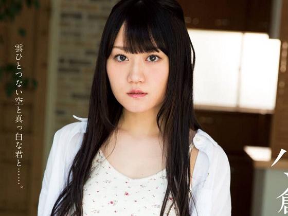 可愛すぎる声優・小倉唯ちゃんのへそ出しグラビアがエッチすぎる!おへそペロペロしたいと話題に!
