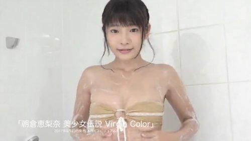 女子中学生にしか見えない合法ロリ巨乳Fカップグラドル朝倉恵梨奈ちゃんの最新IVが可愛いすぎる