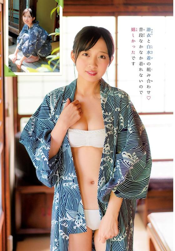 スパガ渡邉幸愛ちゃんのエッチするのに最適な身体がエロすぎる!推定Eカップバストに引き締まったウエスト!