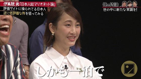 元SKE48松井玲奈ちゃん(26)の最新画像が大人っぽくて美人すぎると話題に