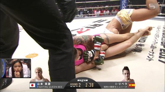 RIZINの試合中に山本美憂さんがおっぱいをポロリさせる!