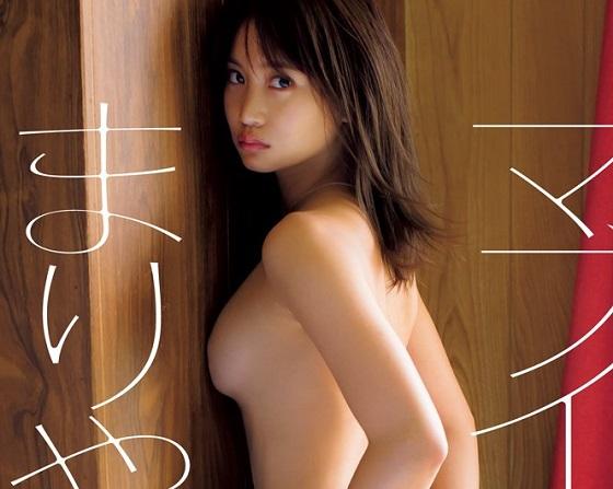 永尾まりやちゃんの最新写真集がトップレス連発でエロすぎると話題に