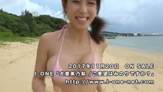 名古屋の誇り犬童美乃梨ちゃんがGカップおっぱいを爆揺らし!GIF動画あり