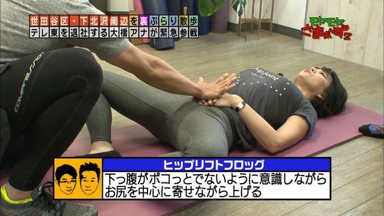 大橋未歩アナがセックス中の動きを披露しエロすぎると話題に!GIF動画あり