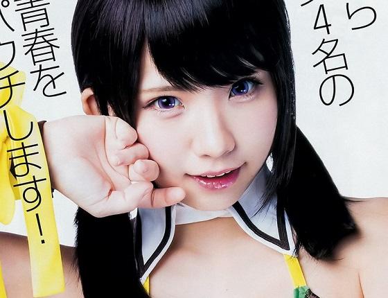 日本一可愛いコスプレイヤーえなこちゃんの水着グラビアが可愛すぎる!アニメキャラ超えていると話題に