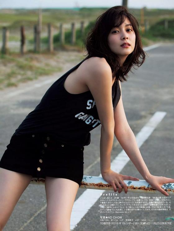 石橋杏奈ちゃん(25)が3年ぶりの写真集でエッチすぎる濡れ水着姿を披露し話題に