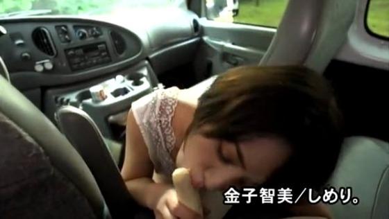 元AKB48金子智美ちゃんが最新IVで乳首を愛撫さてれいてAV顔負けだと話題に