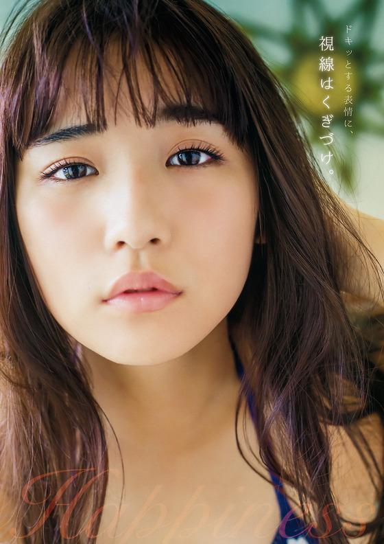 いまもっともうんち食べたいアイドル浅川梨奈ちゃんのエッチな水着姿が話題に!ケツもエロい!