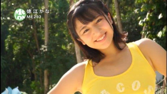 ムチムチボディがエッチすぎる徳江かな(19)ちゃんの最新イメージビデオがエロすぎると話題に