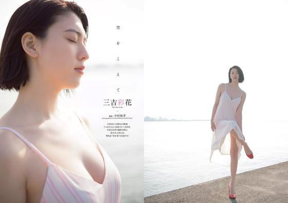 三吉彩花ちゃんが水着姿で柔らかそうなふんわりFカップおっぱいを披露!