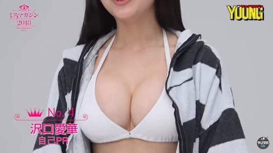ミスマガジンの候補生・沢口愛華ちゃん(15)のGカップおっぱい全開の水着姿を披露しエロすぎると話題に