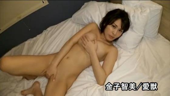 元AKB48金子智美ちゃんがほぼAVの着エロイメージビデオをリリースし話題に
